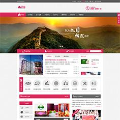 Dedecms模板简洁酒店旅馆住宿类企业织梦模板免费模板